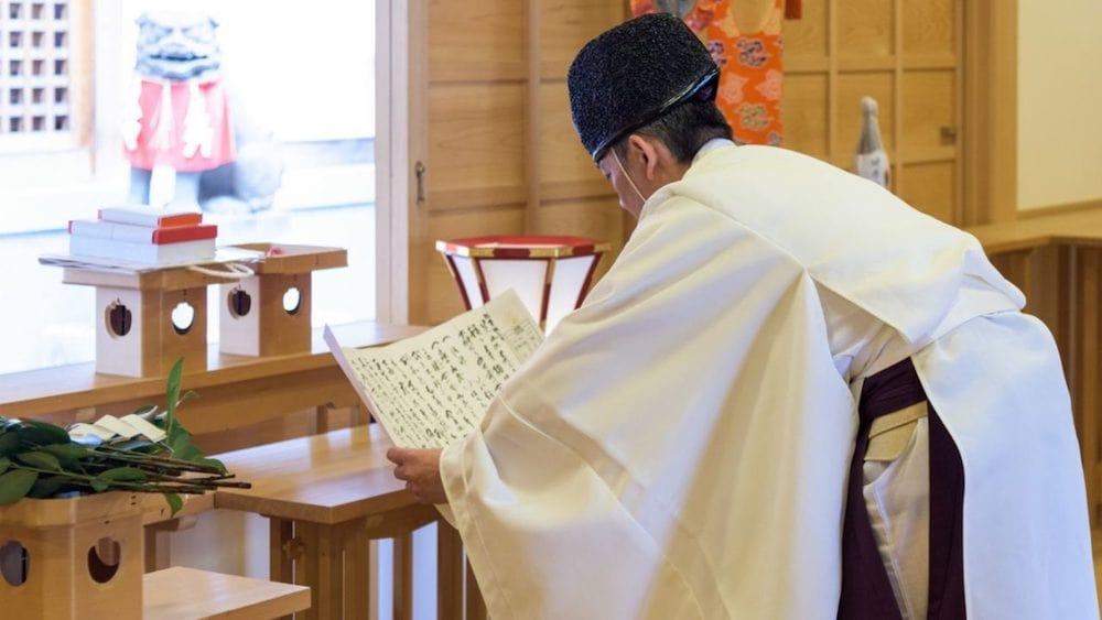 神道 葬式