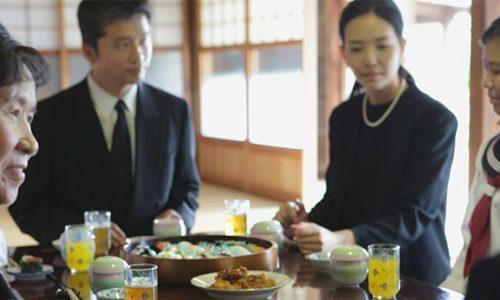 神道 法事