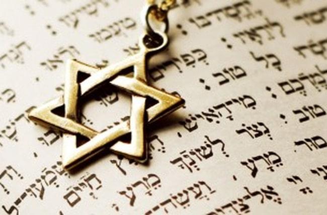 ユダヤ教 キリスト教