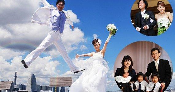 幸福の科学 結婚